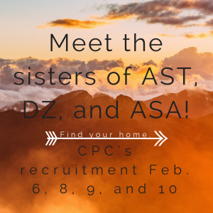 Find your home in CPC during recruitment!